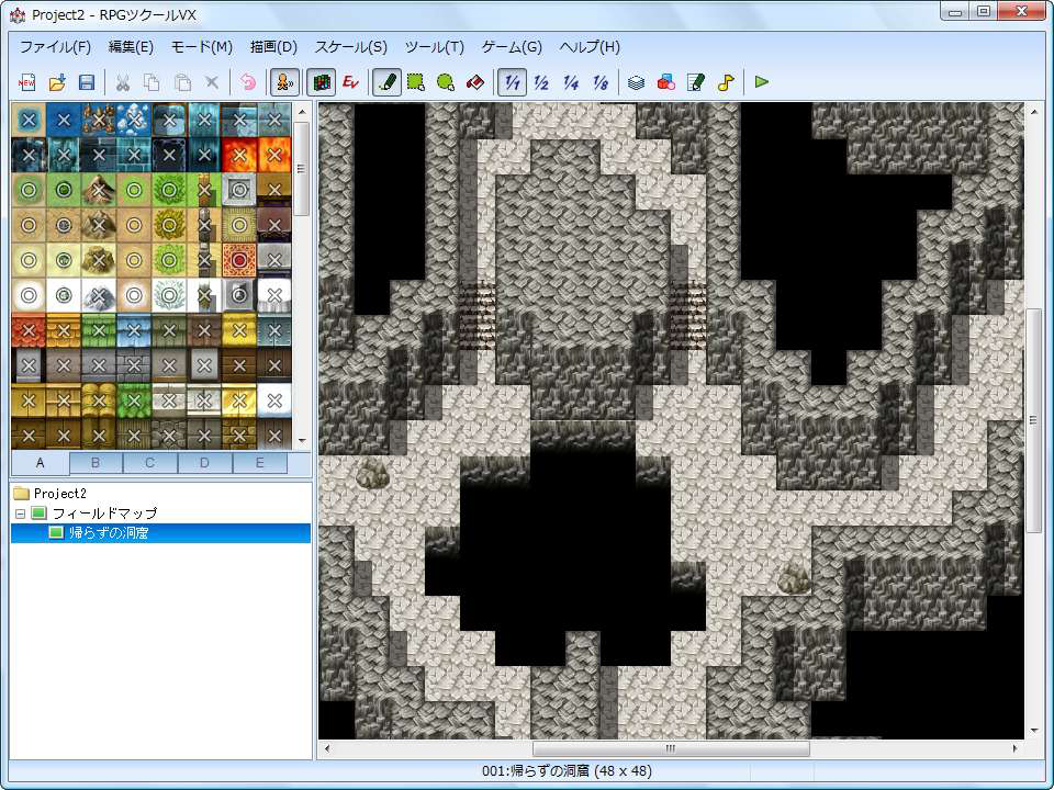 Download Free Game Maker Simple Rpg Example: Enterbrain RPG Maker VX :: Download Buyer
